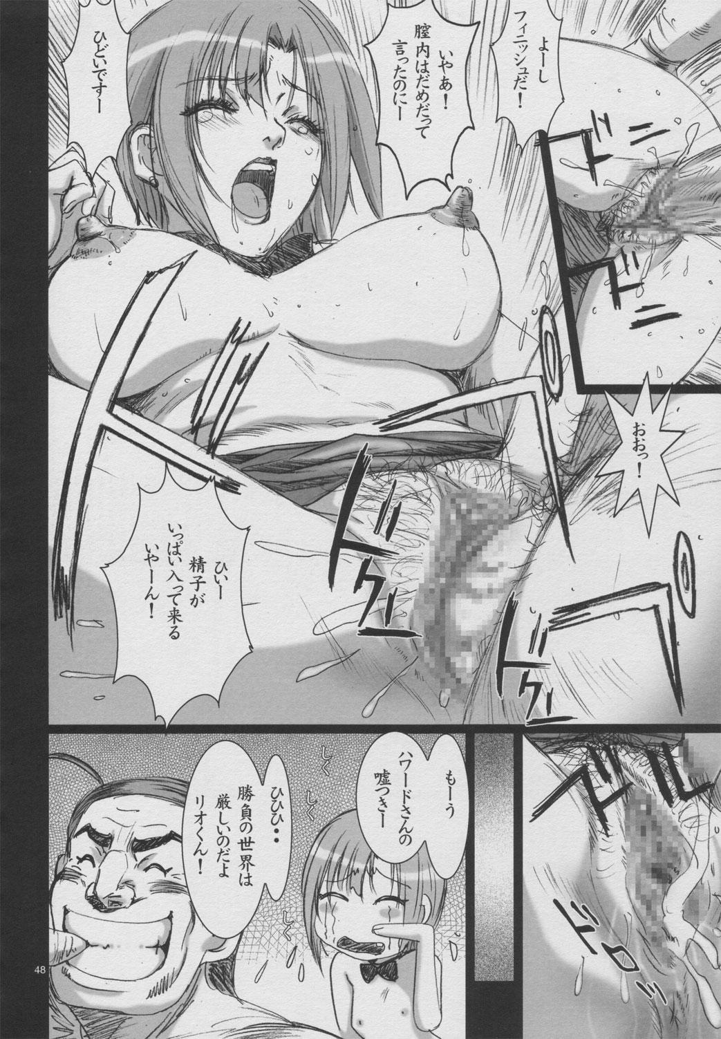 Surokyara Hisshou Magazine 46