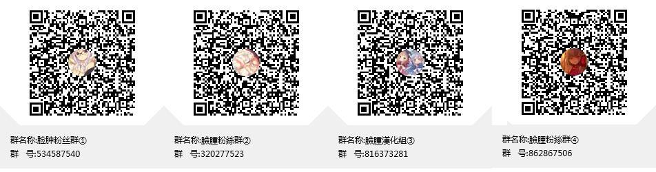 "Project ""Girigiri Satsueikai"" Krone de Rin-chan Now! 40"