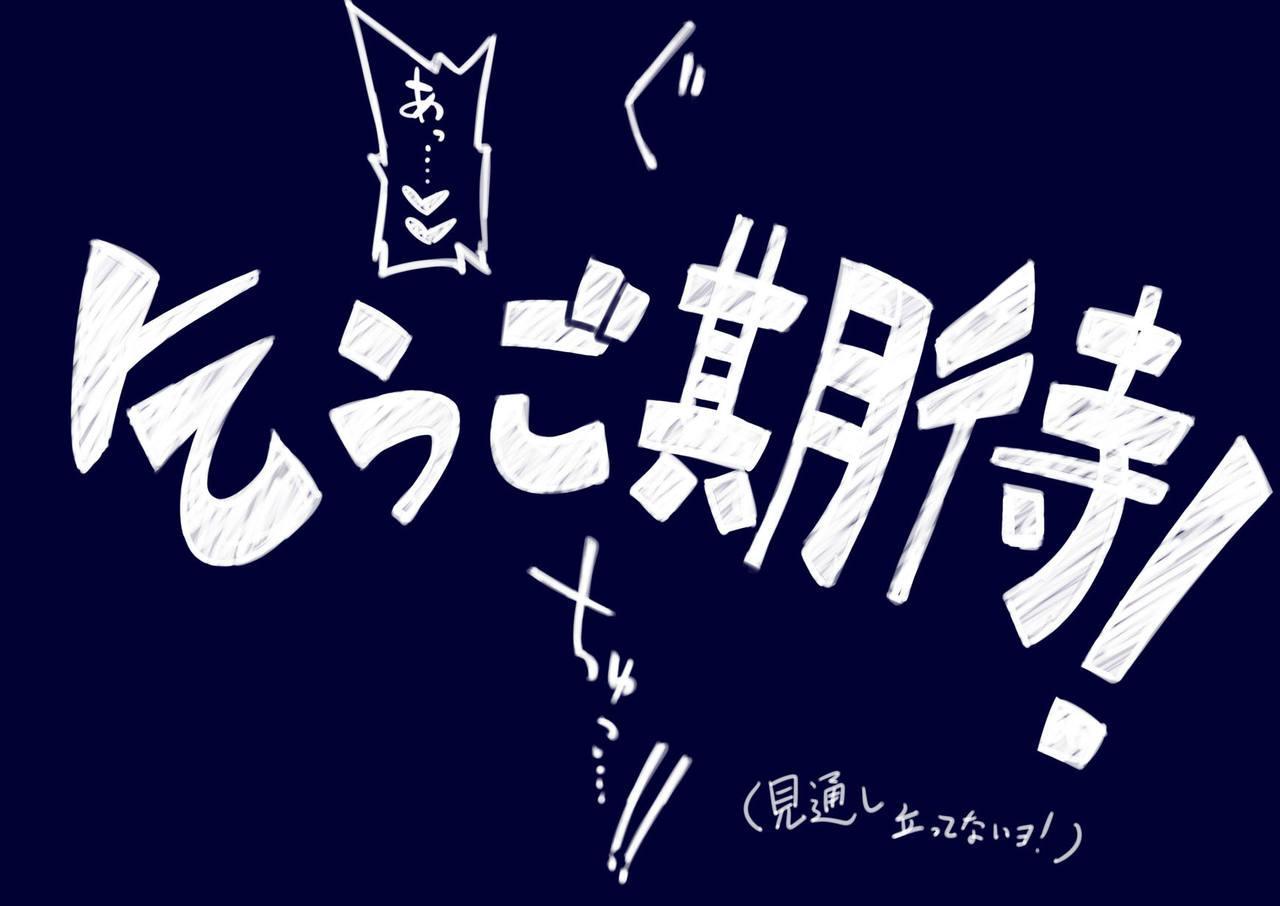 Futanari Robin VS Onna Kyojin Kaihei 29