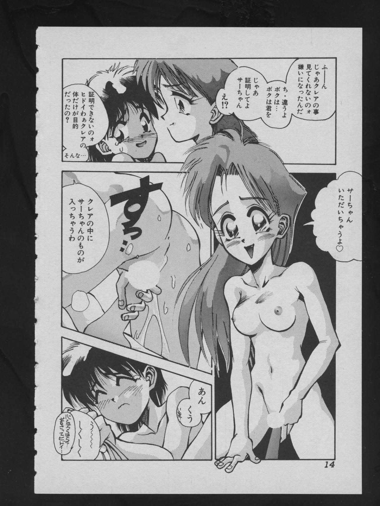 COMIC ATTOTEKI 1993-12 15