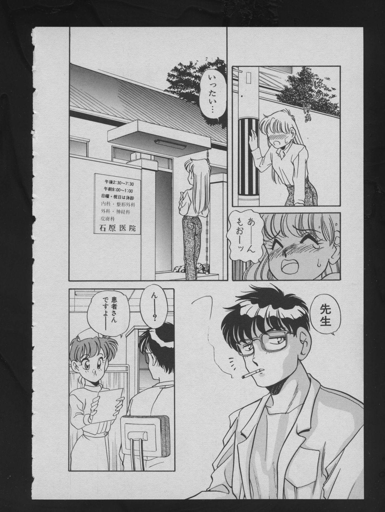 COMIC ATTOTEKI 1993-12 23