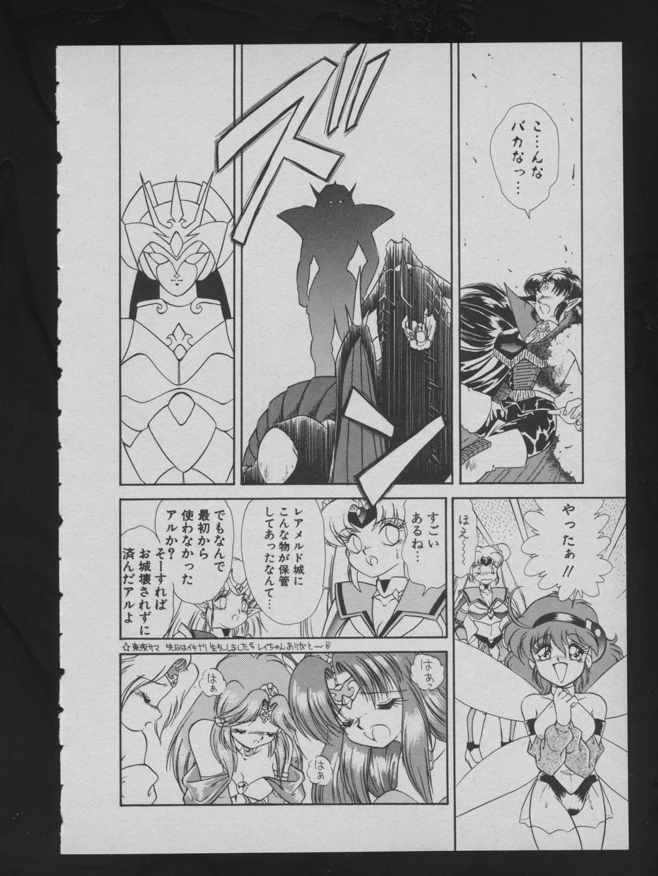 COMIC ATTOTEKI 1993-12 37
