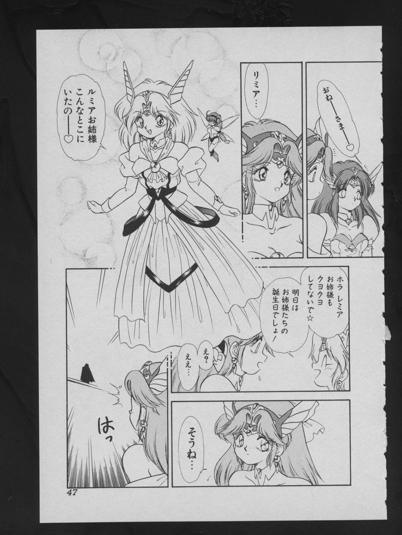 COMIC ATTOTEKI 1993-12 48
