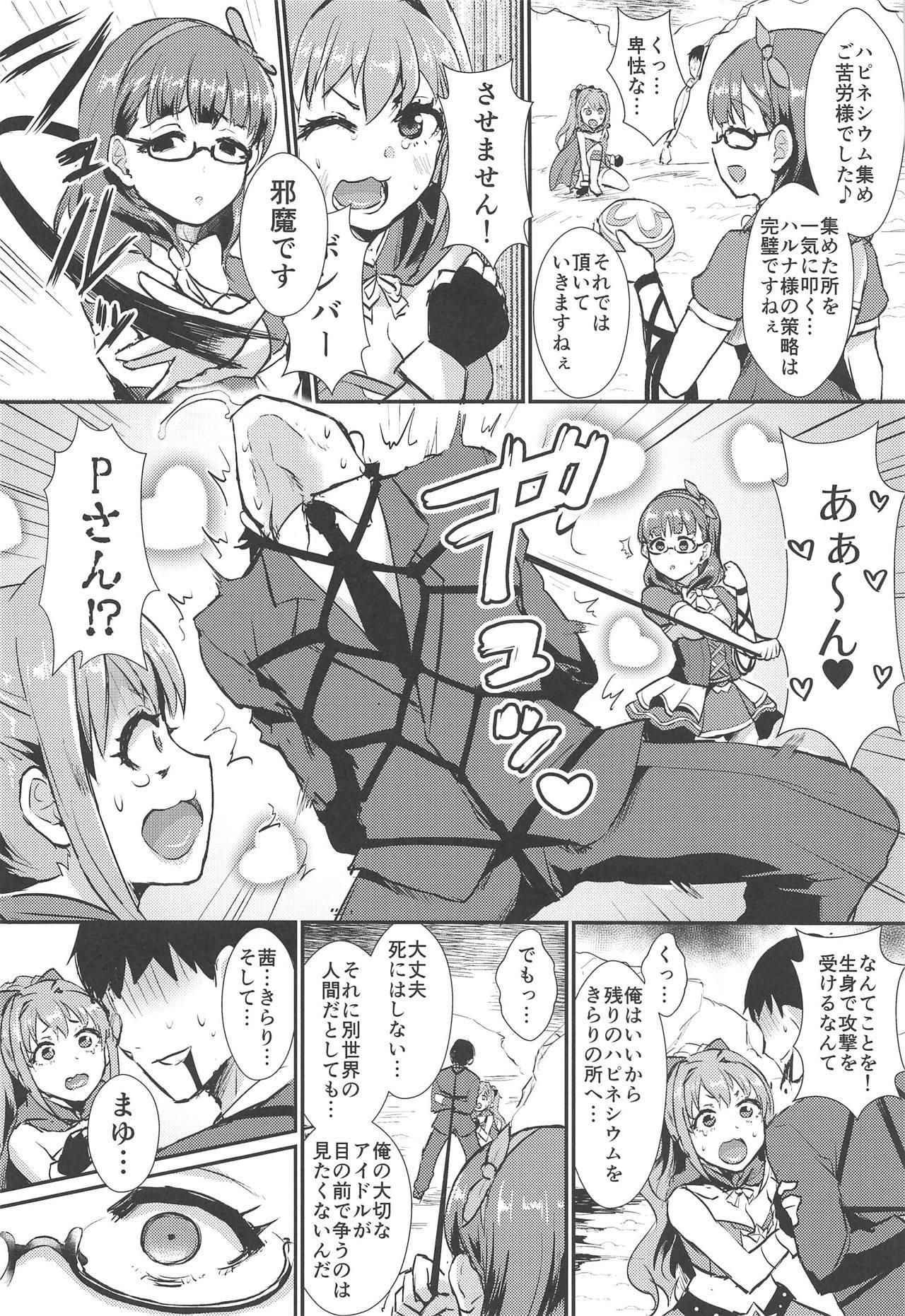 Mayu no Mono wa Mayu no Mono 4