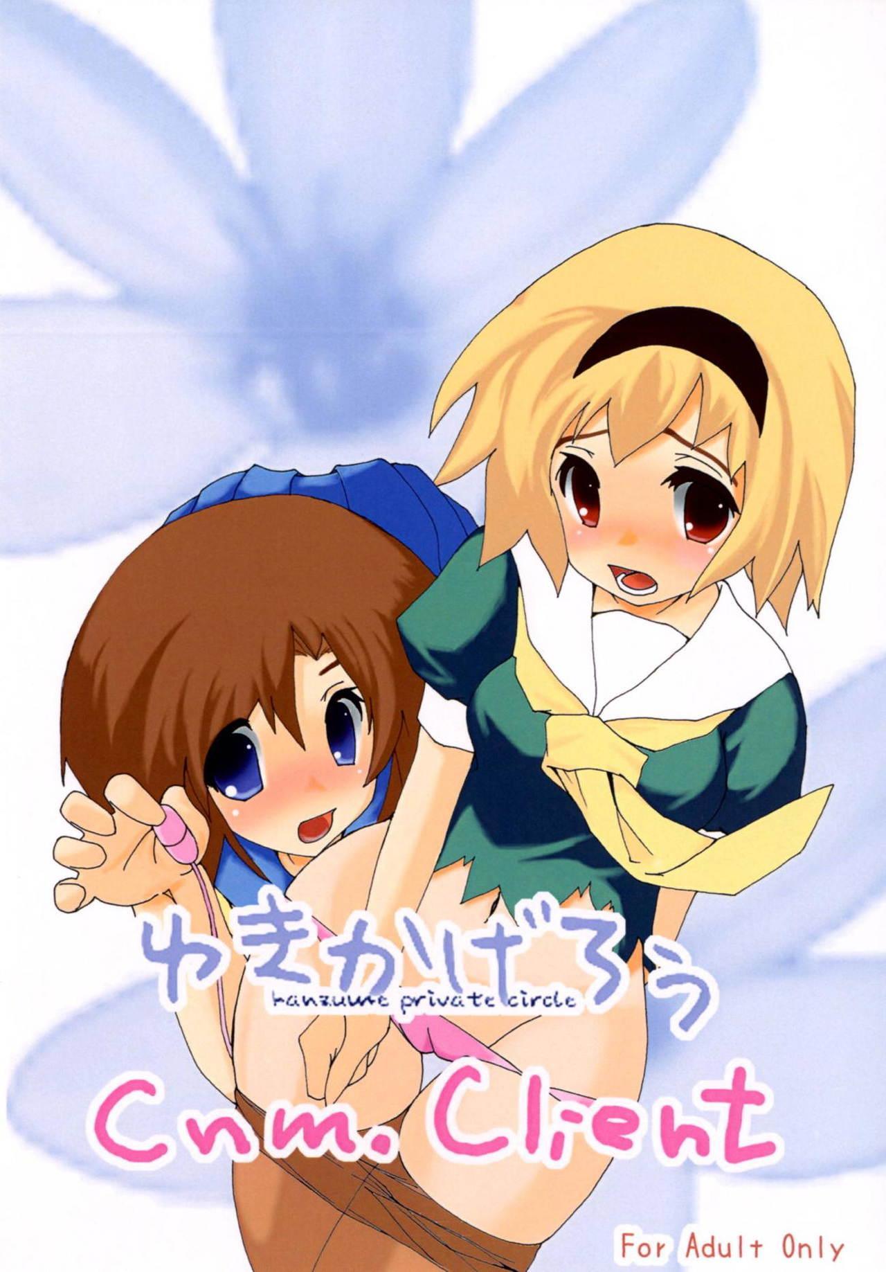 Ecchi ja Nai to Ikenai to Omoimasu!! 33