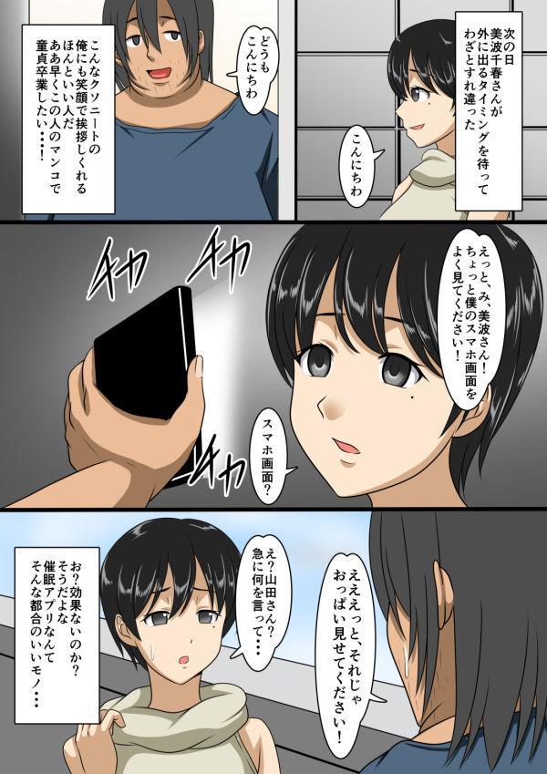 Seisozuma Saimin NTR 50