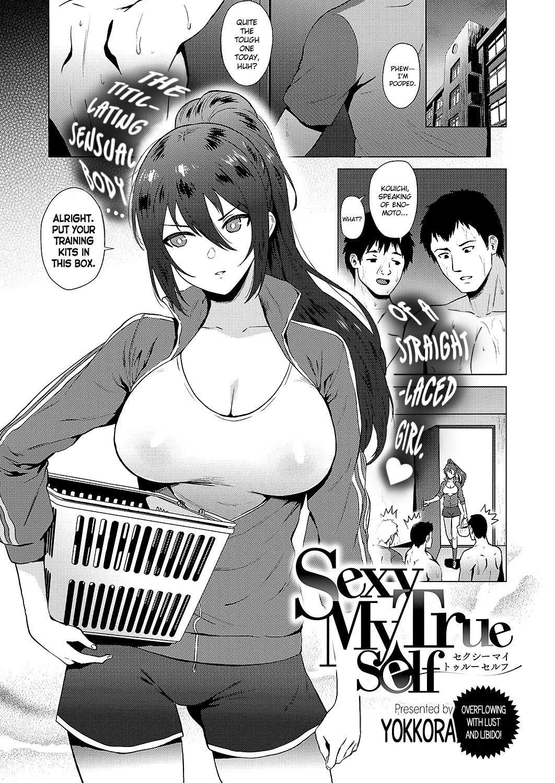 Sexy My True Self 0