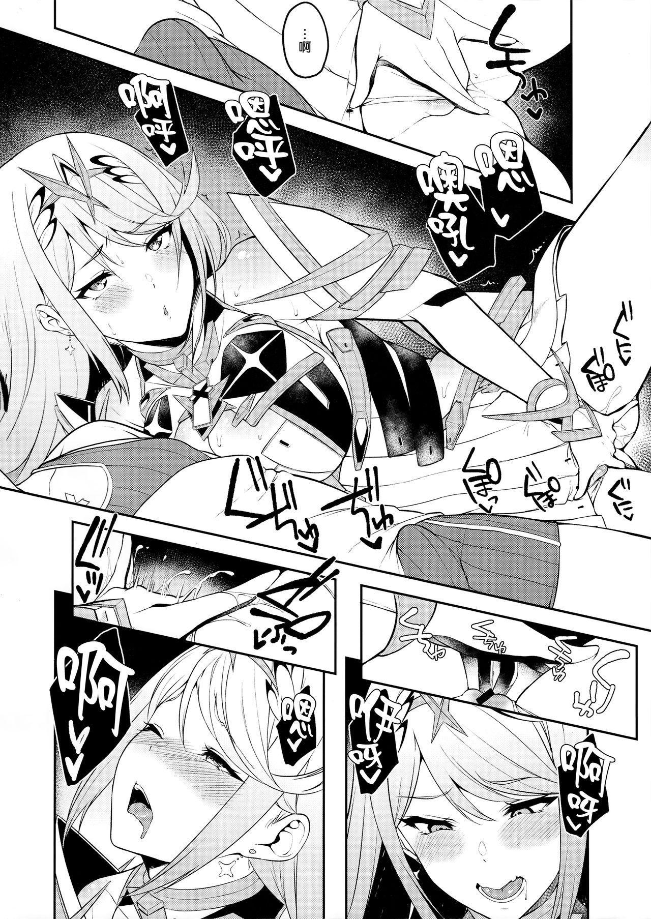 Hikari Are 5