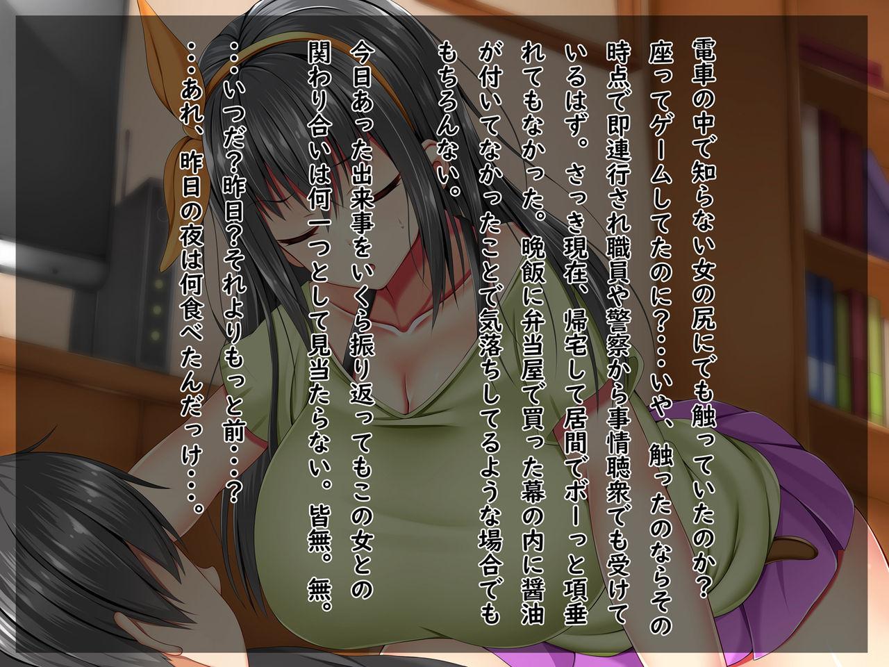 [Fujimiya Yahiro] Bakunyuu Chijo-san to Kokute Mijikai Go-kakan 9