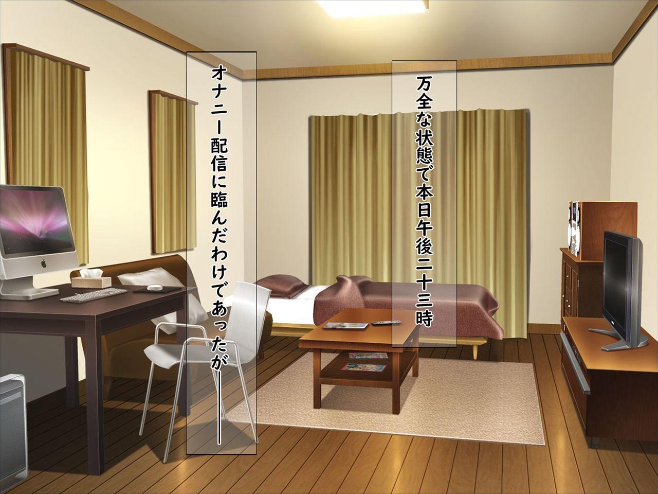 [Fujimiya Yahiro] Bakunyuu Chijo-san to Kokute Mijikai Go-kakan 117