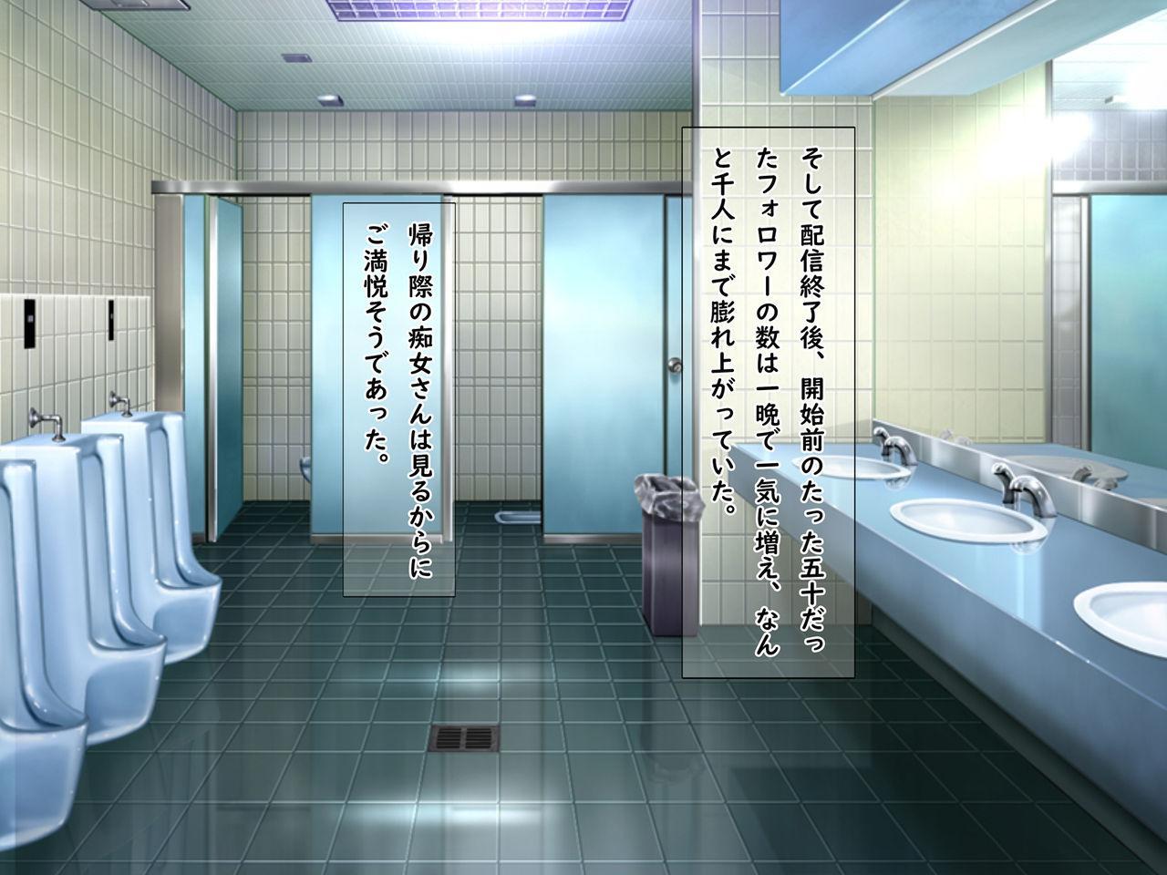[Fujimiya Yahiro] Bakunyuu Chijo-san to Kokute Mijikai Go-kakan 203