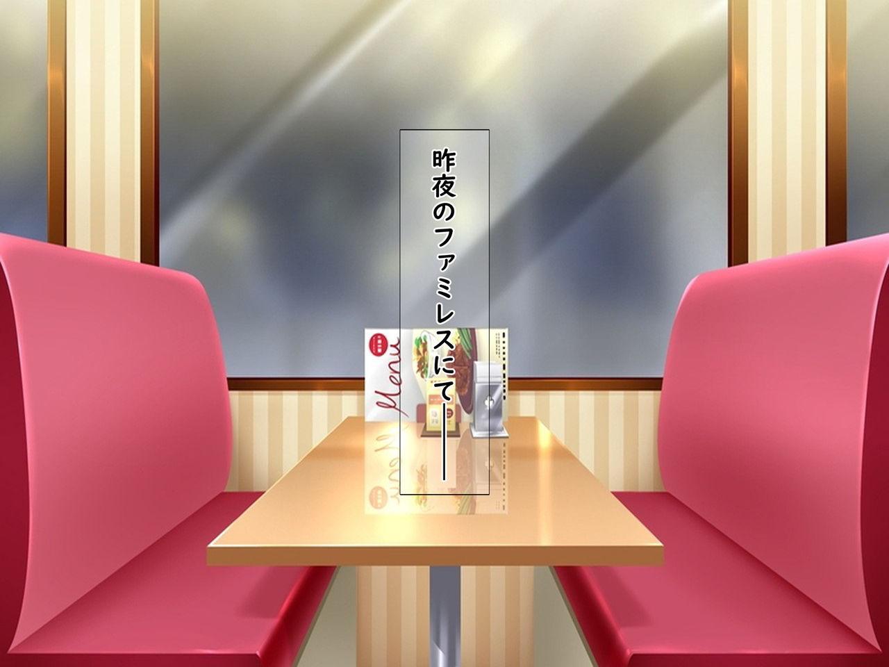 [Fujimiya Yahiro] Bakunyuu Chijo-san to Kokute Mijikai Go-kakan 228