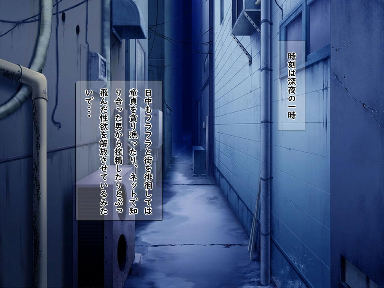 [Fujimiya Yahiro] Bakunyuu Chijo-san to Kokute Mijikai Go-kakan 274