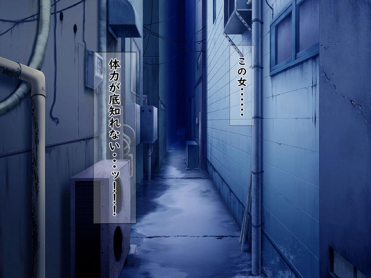 [Fujimiya Yahiro] Bakunyuu Chijo-san to Kokute Mijikai Go-kakan 276