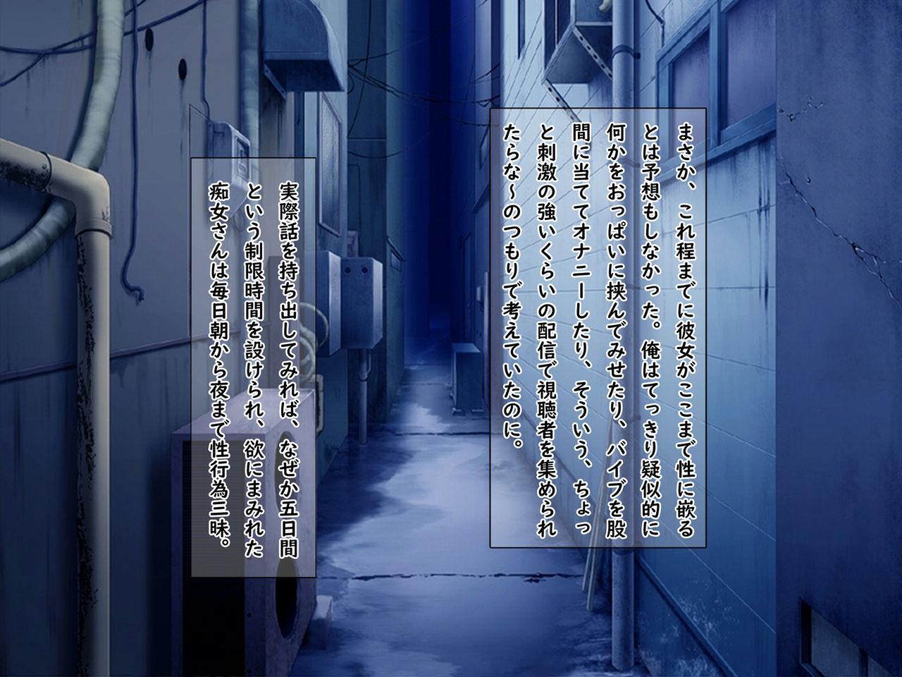 [Fujimiya Yahiro] Bakunyuu Chijo-san to Kokute Mijikai Go-kakan 300
