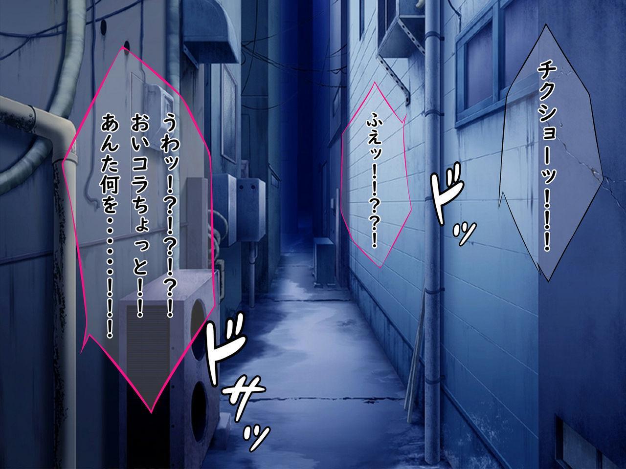 [Fujimiya Yahiro] Bakunyuu Chijo-san to Kokute Mijikai Go-kakan 312