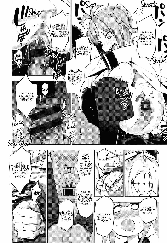 Ratai Geijutsubu!!   The Nude Art Club!! Ch. 1-4 19