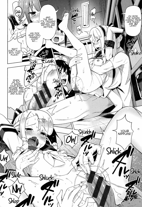 Ratai Geijutsubu!!   The Nude Art Club!! Ch. 1-4 47