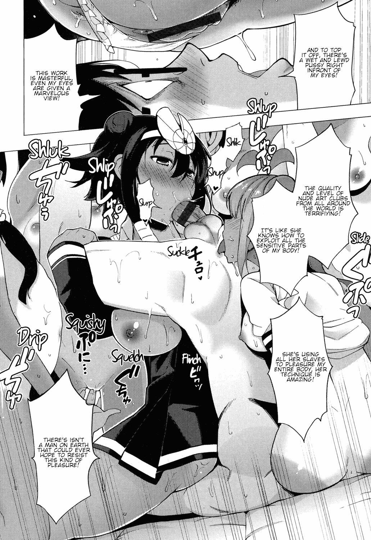 Ratai Geijutsubu!!   The Nude Art Club!! Ch. 1-4 69