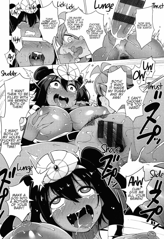 Ratai Geijutsubu!!   The Nude Art Club!! Ch. 1-4 79