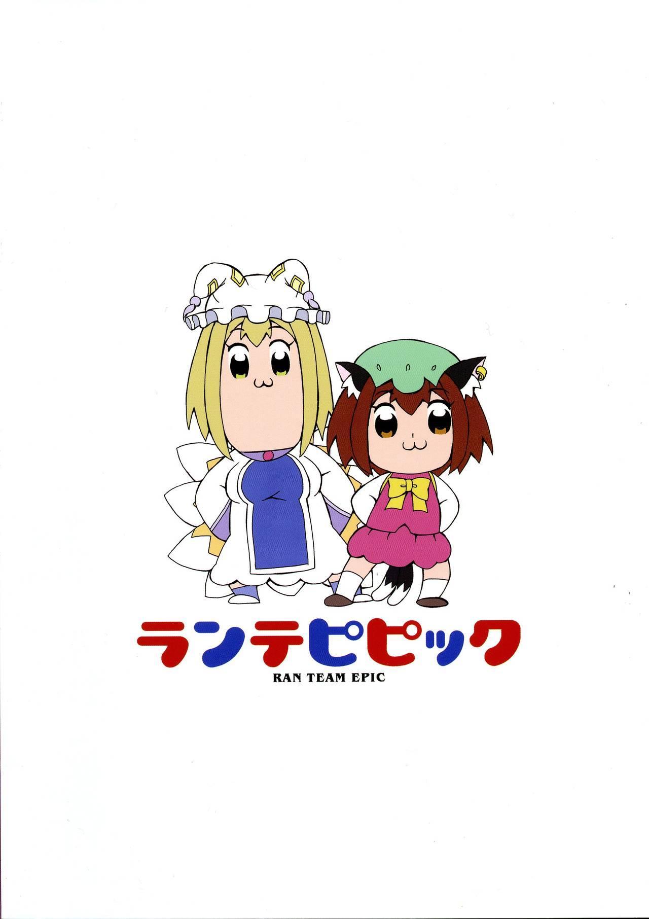 Kawaii Daidai no Tanominara nan demo Iu Koto Kii chau Ran Shama 1