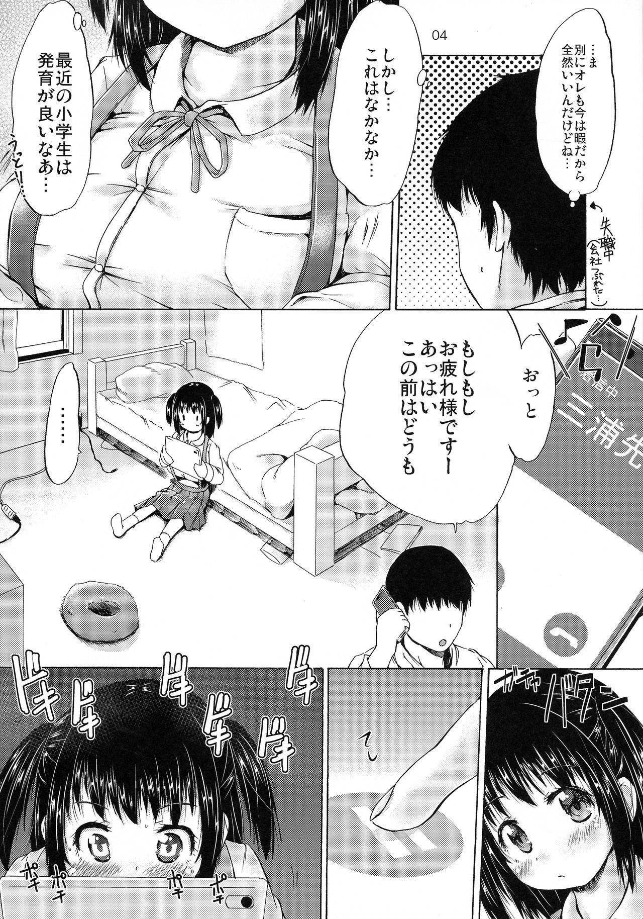 Tsuri Skirt no Onnanoko wa Rape Gokko ga Shitai Sou desu. 3
