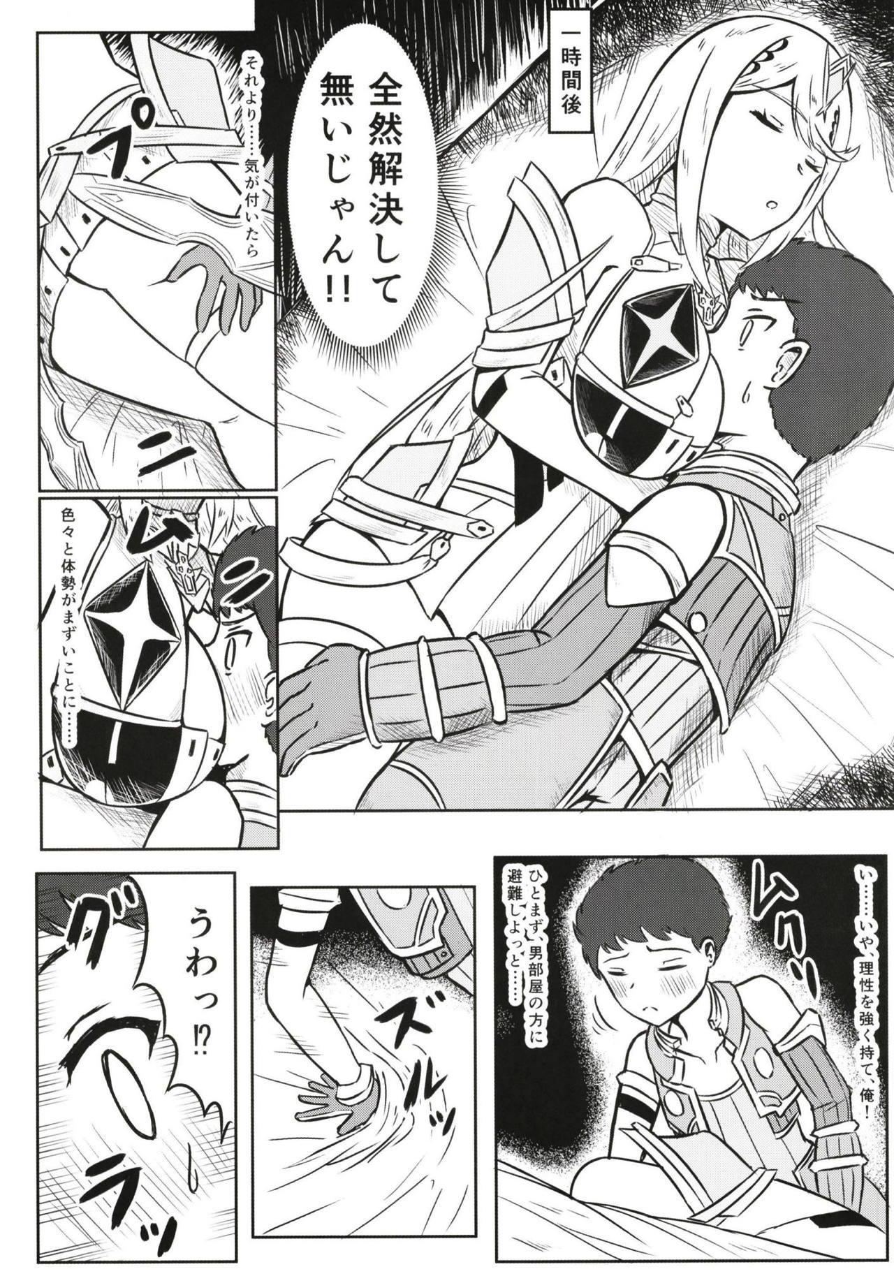 Yoru no Seihai 3