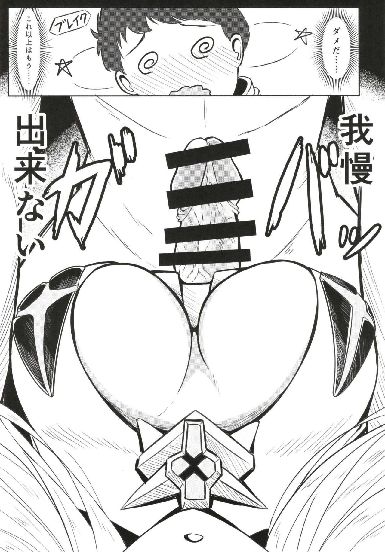 Yoru no Seihai 5