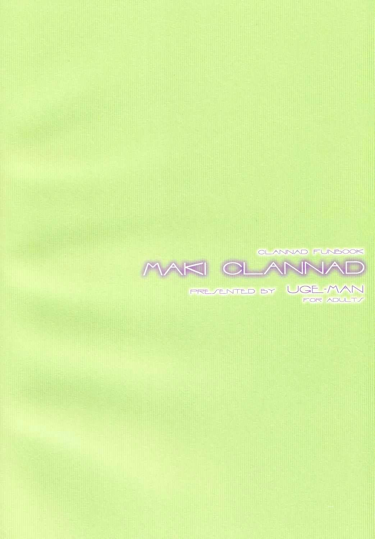 Maki Clannad 25