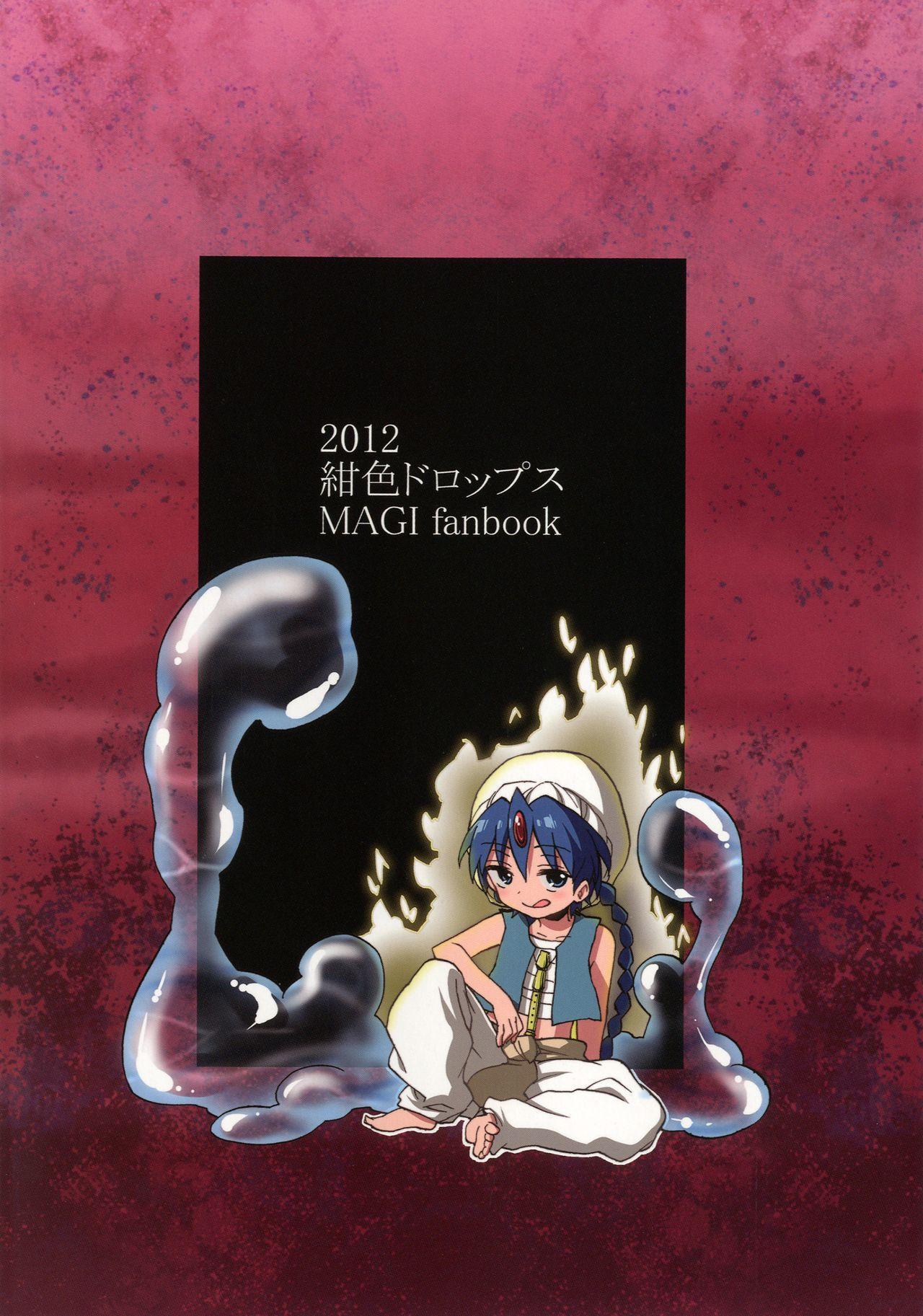 Tadashii Mizu Mahou no Tsukaikata | 使用水魔法的正確方式 25