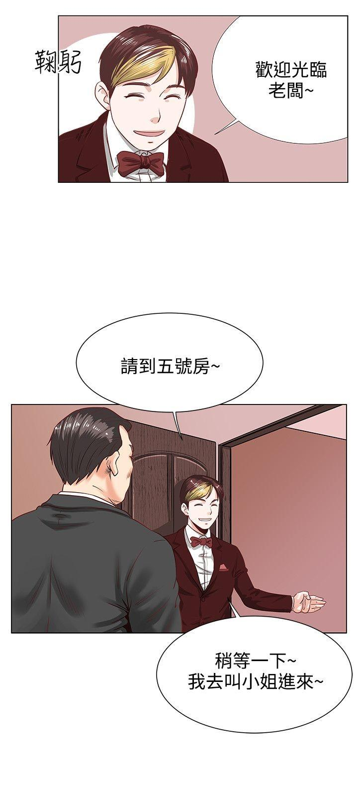 OFFICE TROUBLE 15