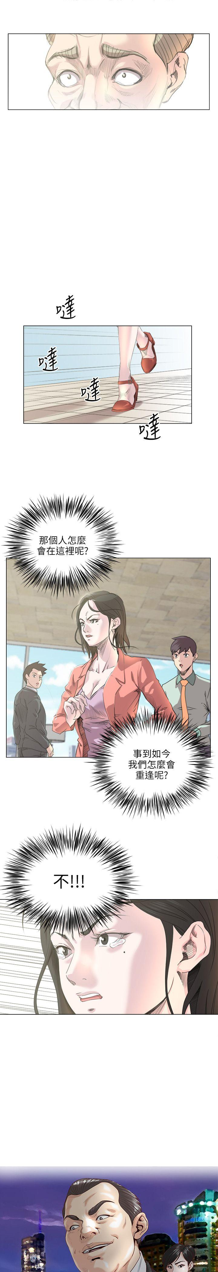 OFFICE TROUBLE 326