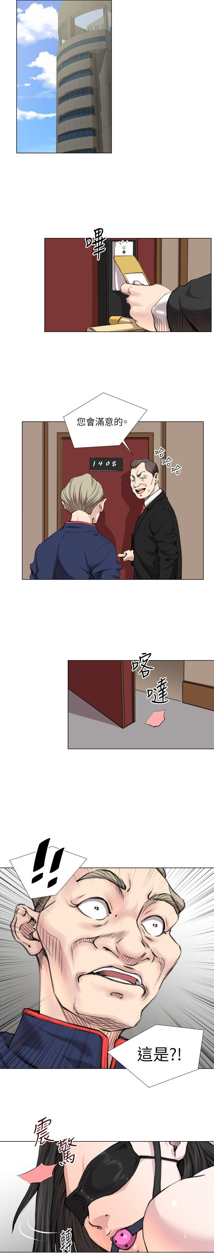 OFFICE TROUBLE 346