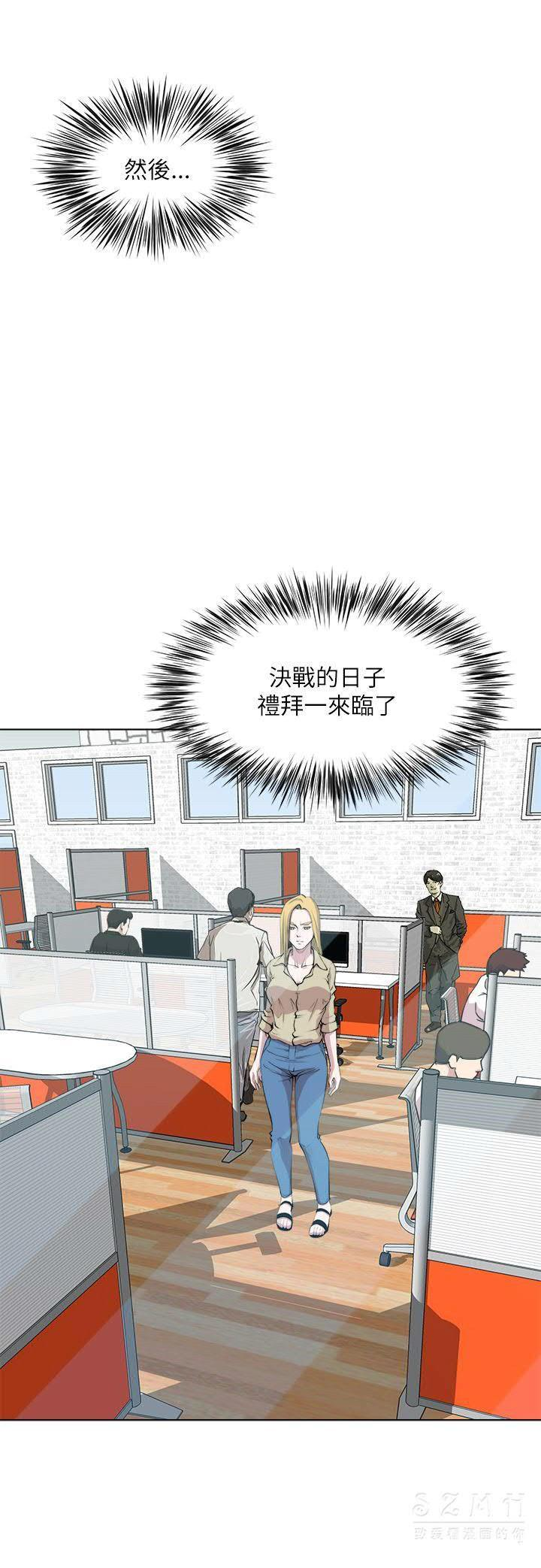 OFFICE TROUBLE 534