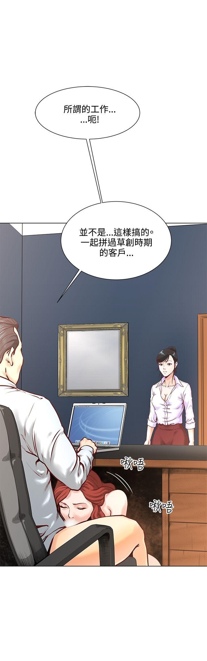 OFFICE TROUBLE 82