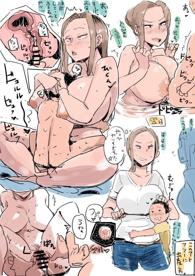 Hitozuma Futakoma 42
