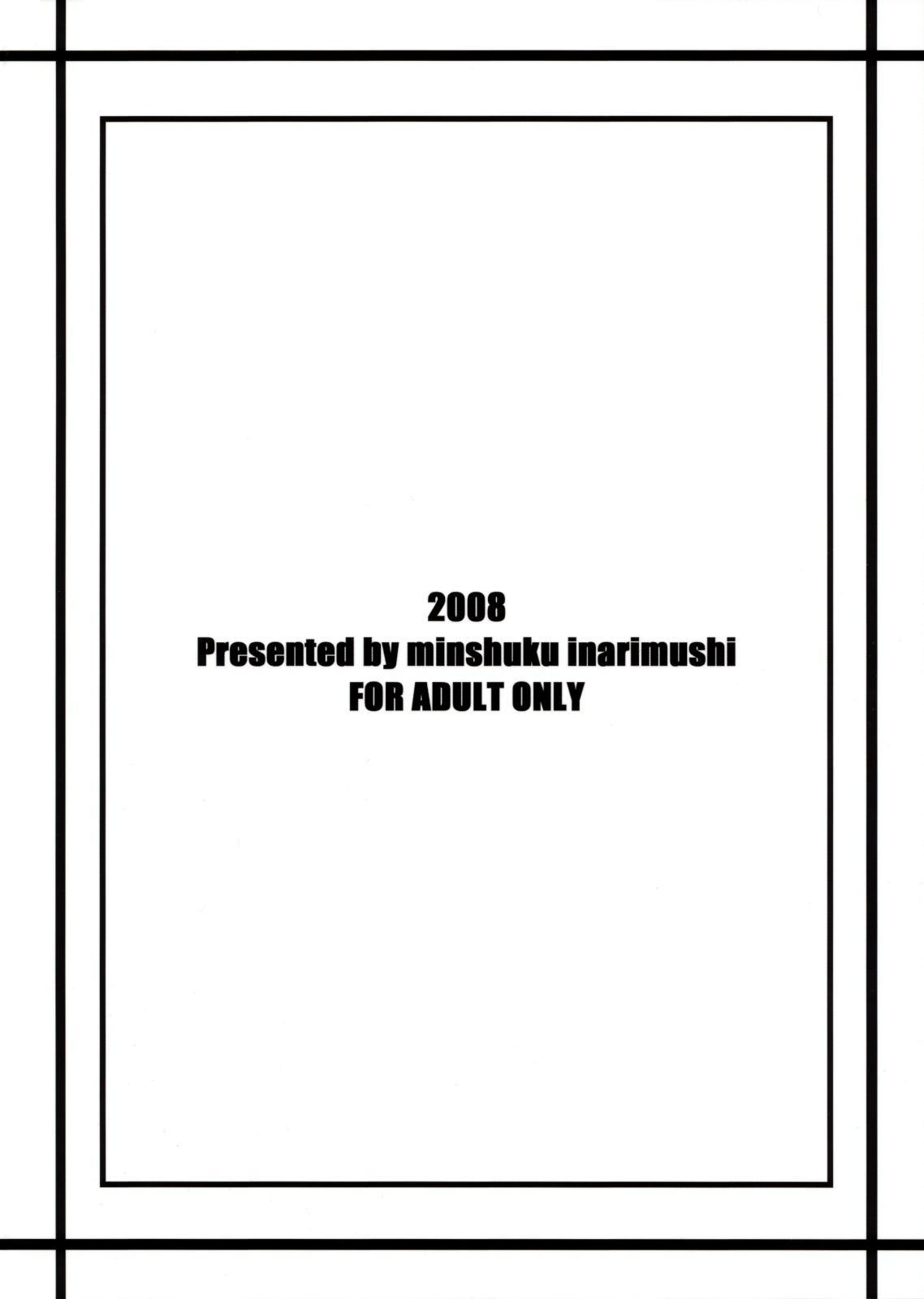 Chichiranbu Vol. 05 25