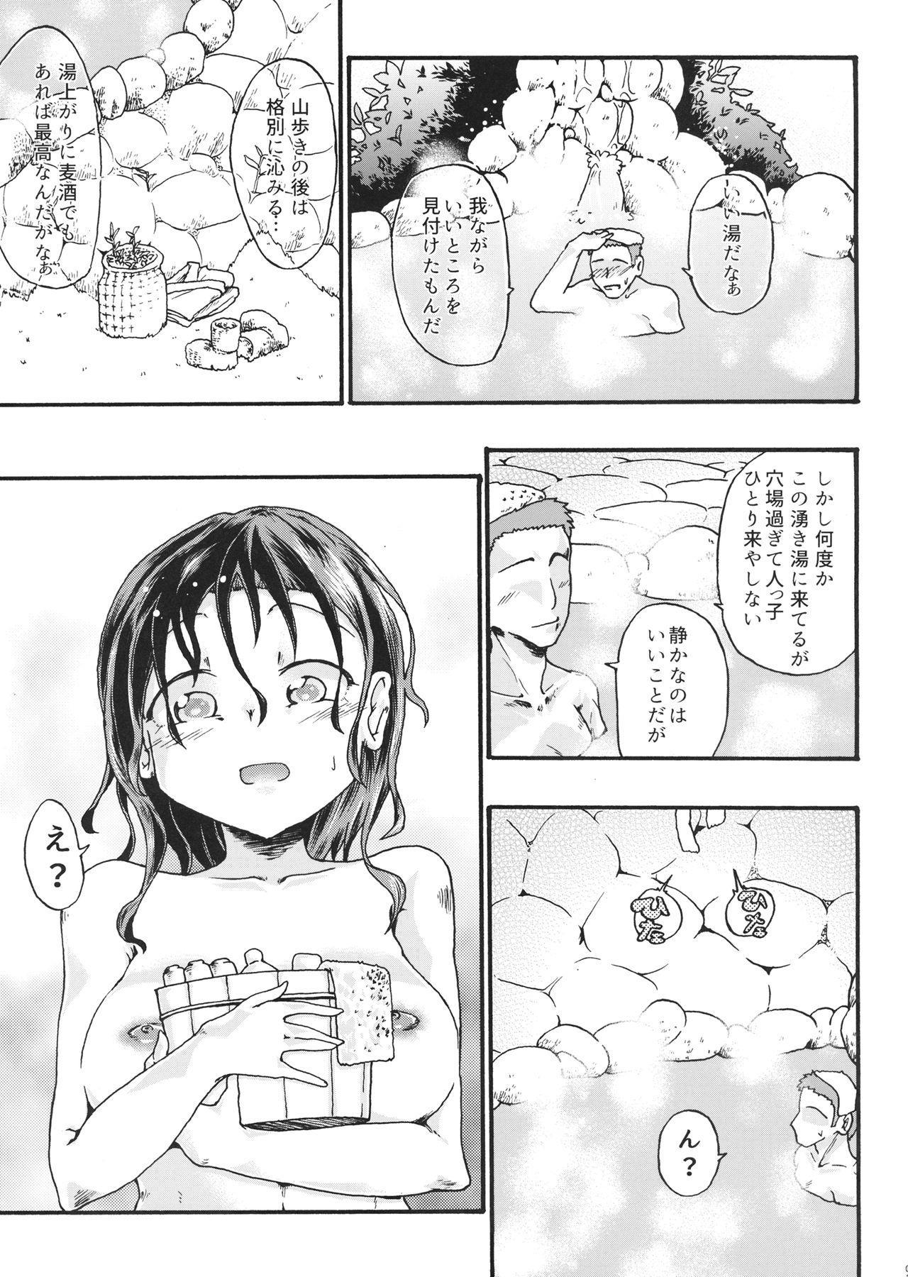Murasa Minamitsu no Tonogata Jijou 1
