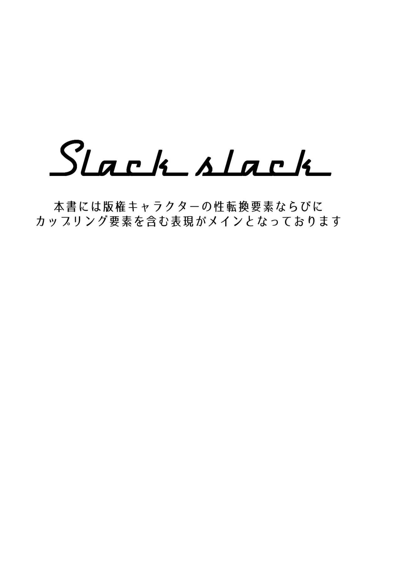 Slack Slack 1