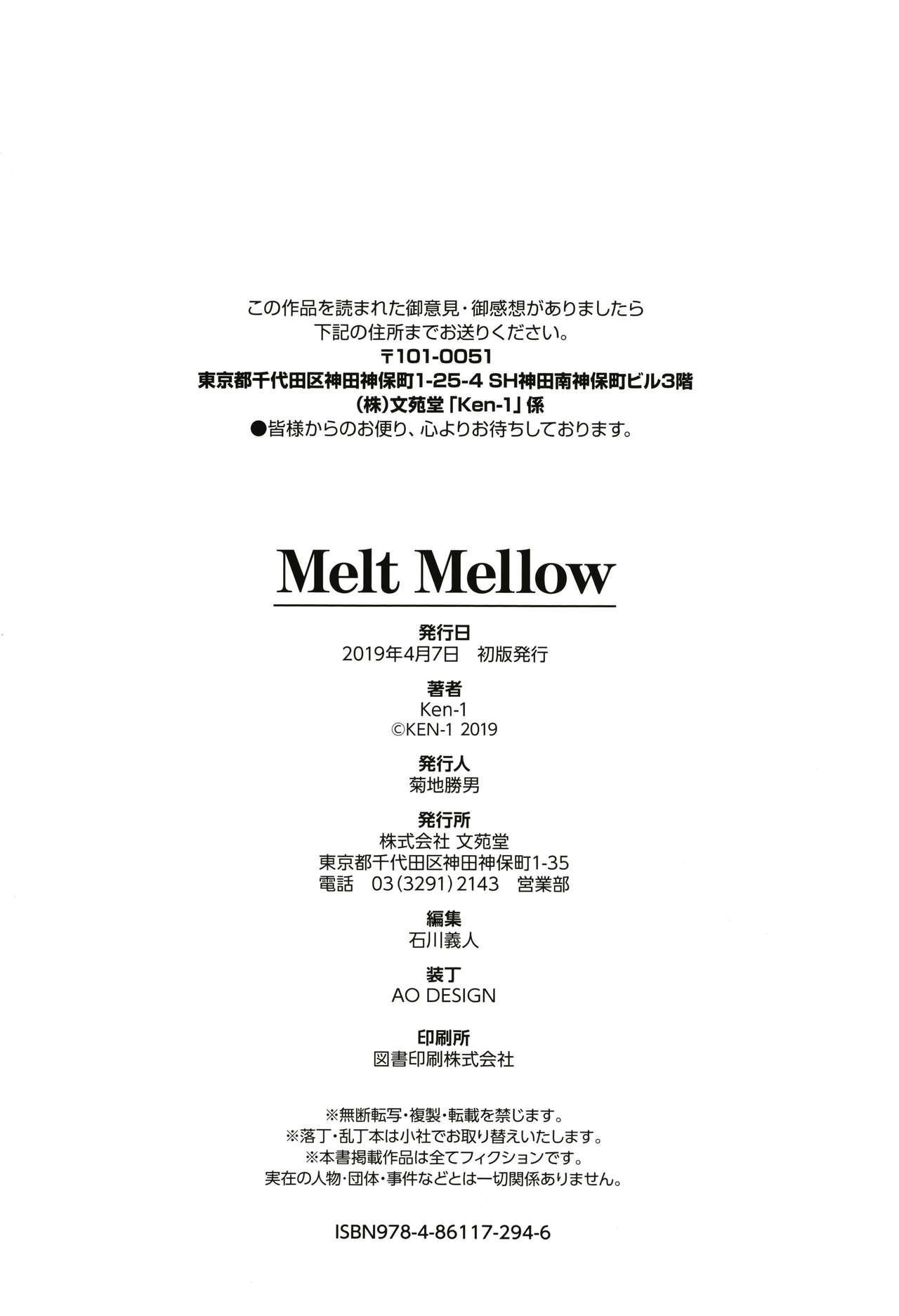 Melt Mellow 98