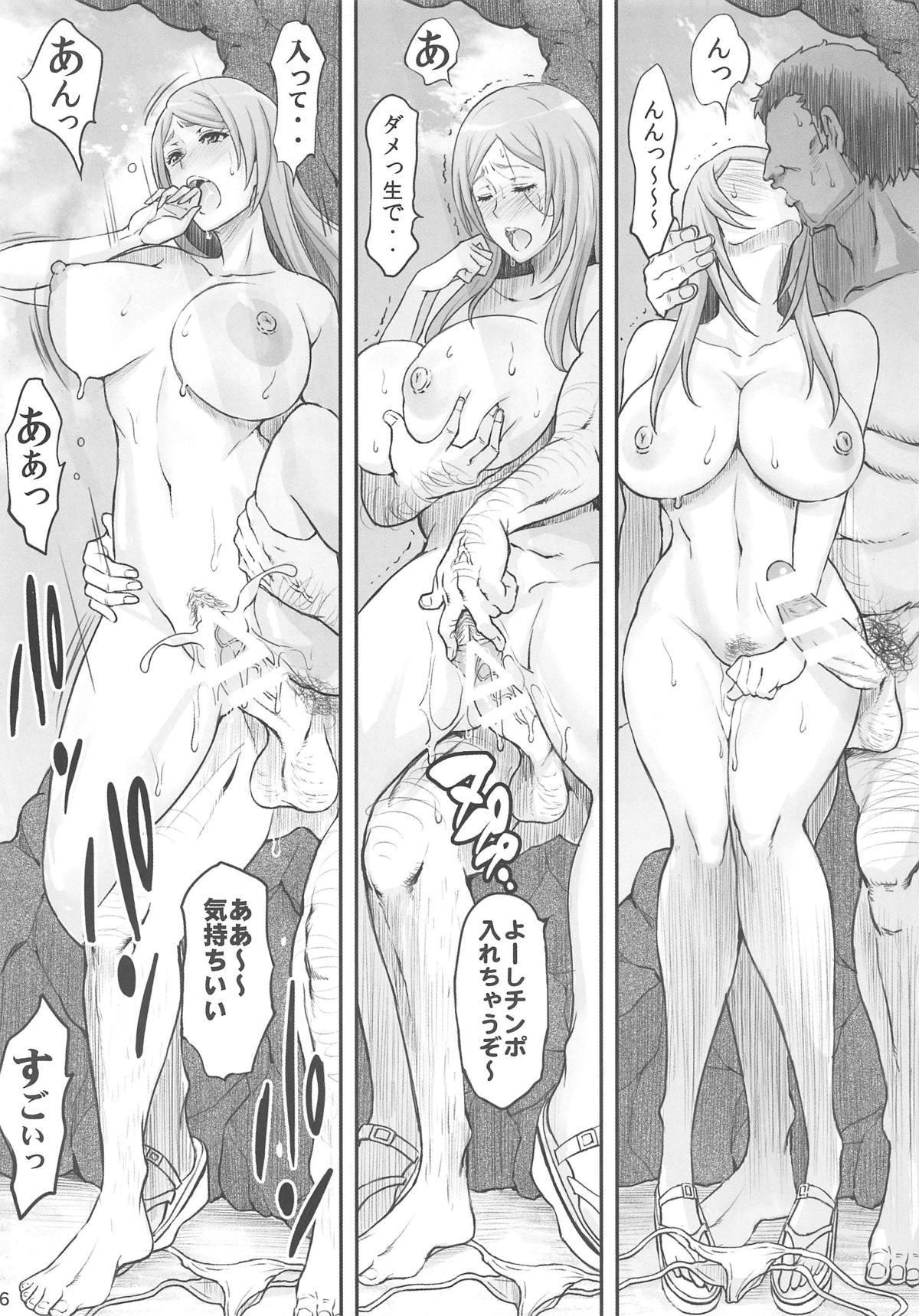 BRICOLA 7 H na Wakazuma Orihime-san 14