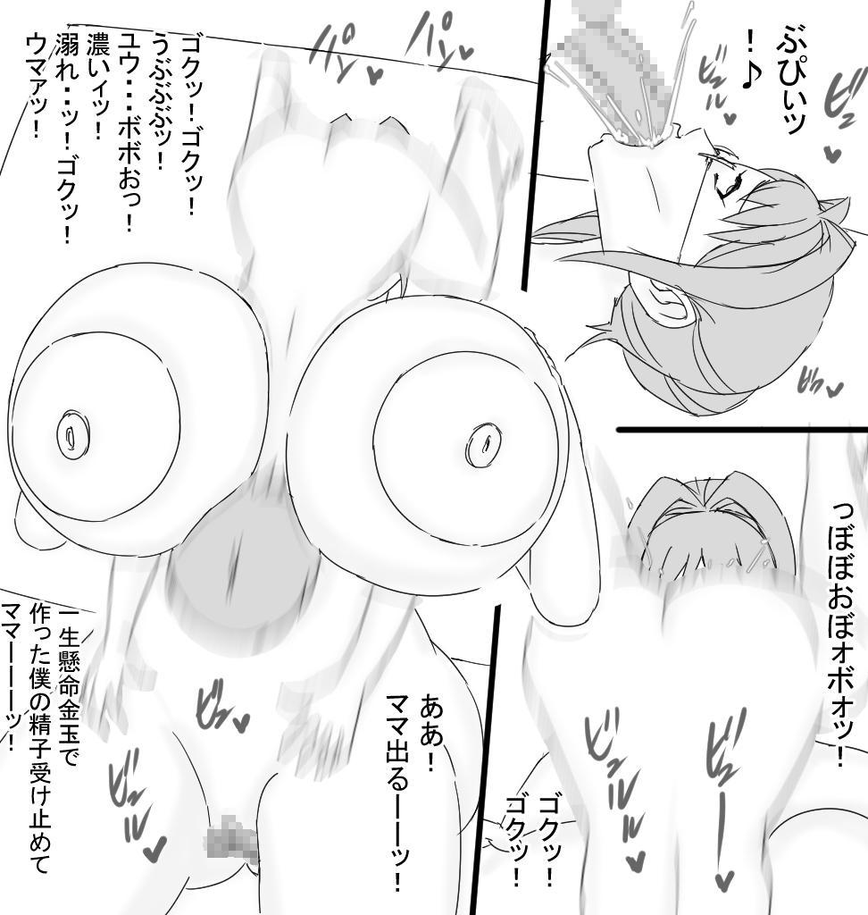 MamaOba ☆Star☆ Kasumi☆ 27