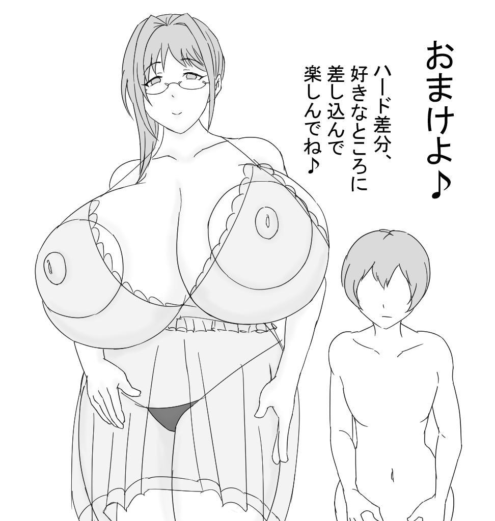MamaOba ☆Star☆ Kasumi☆ 40