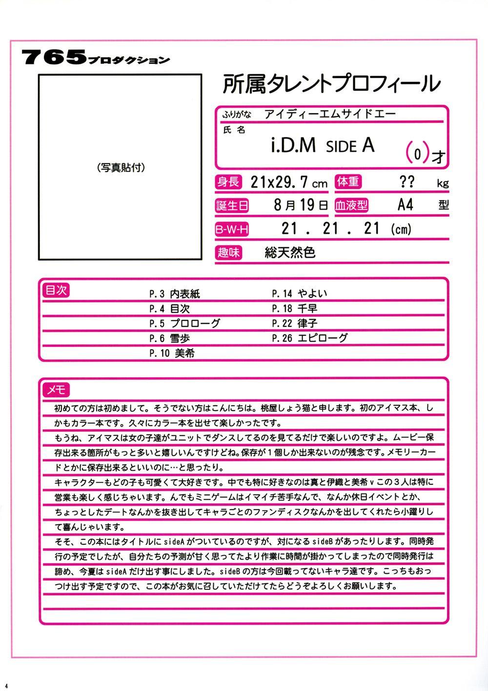 i.D.M SIDE A 2