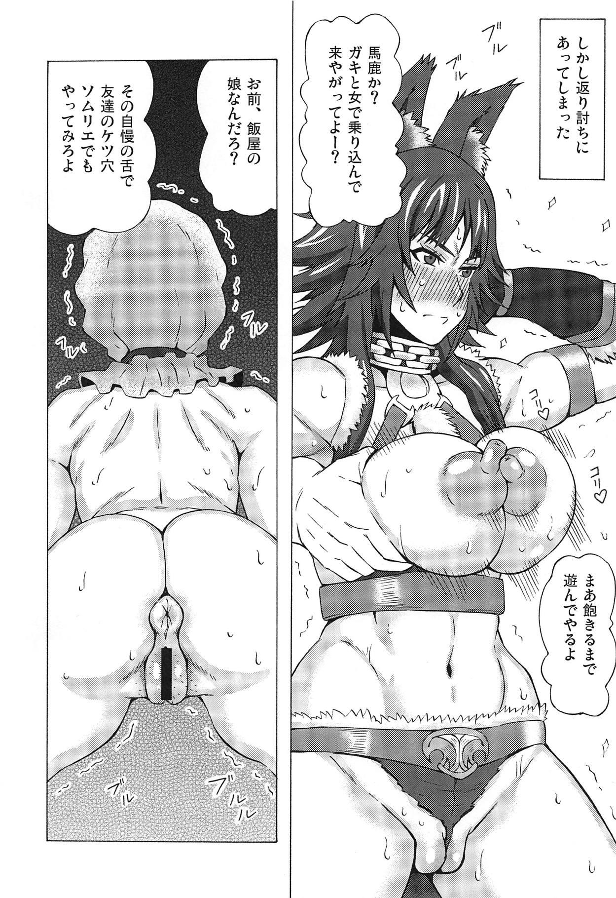 Makoto ni Iroiro Shite Mita. 2