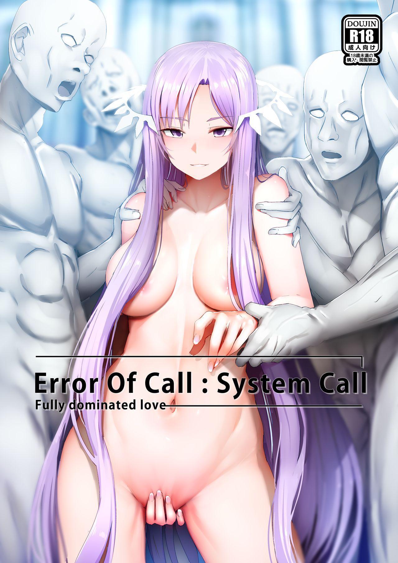 Error Of Call: System Call 0
