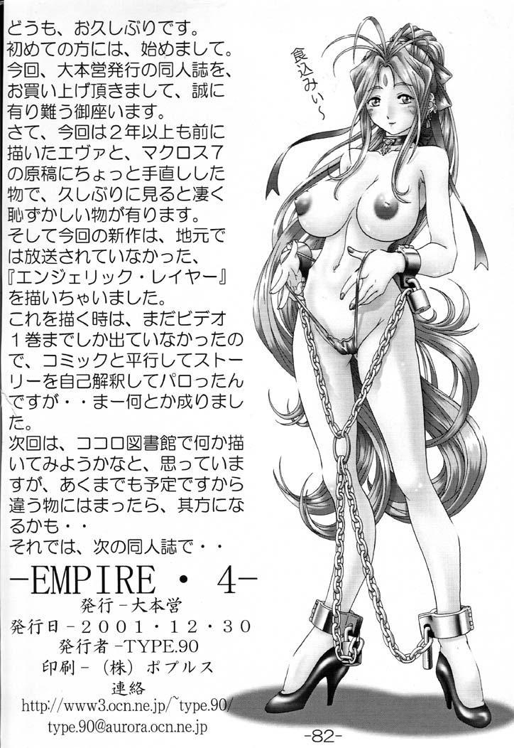EMPIRE 4 81