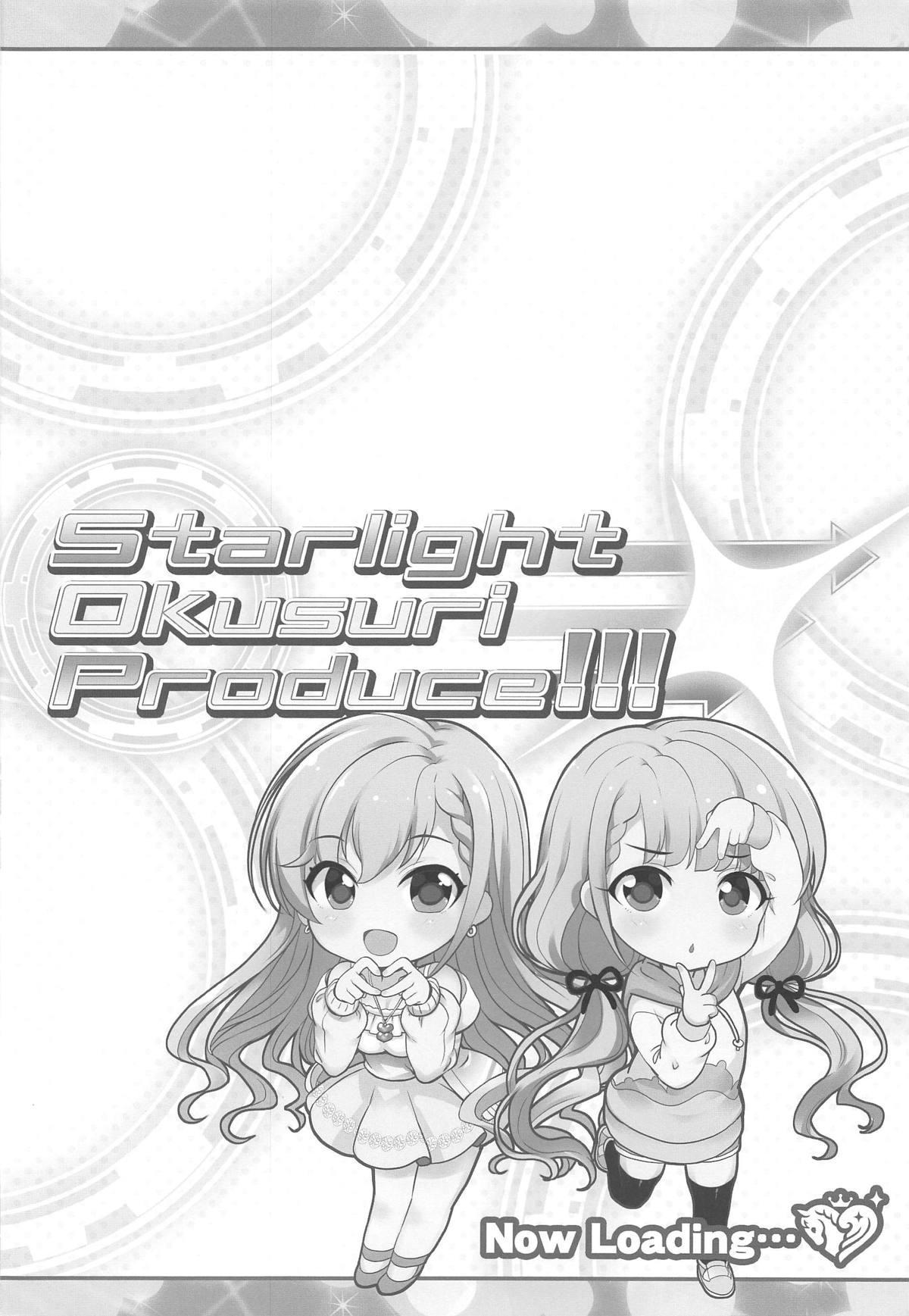 Starlight Okusuri Produce!!! X 2