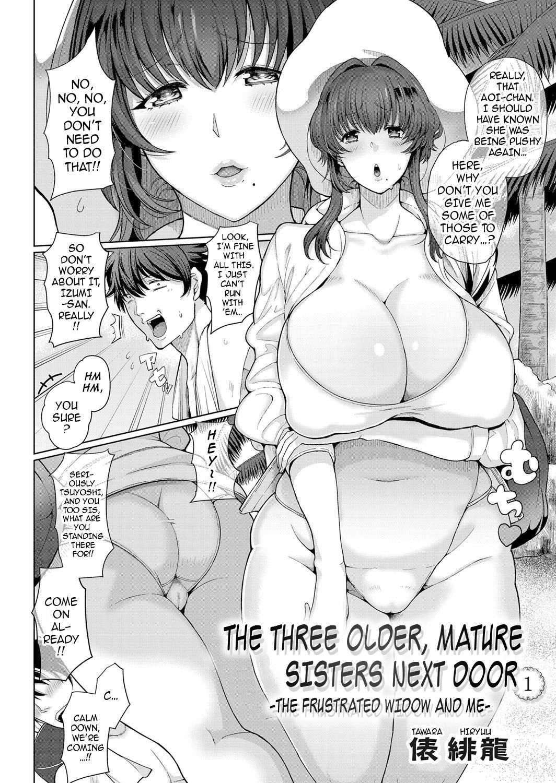 Toshiue Zukushi Jukushita Sanshimai   The Three Older, Mature Sisters Next Door 1