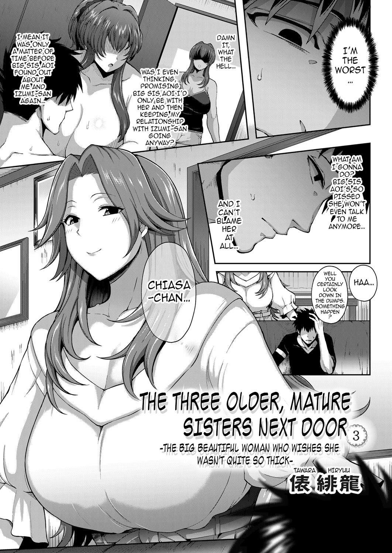 Toshiue Zukushi Jukushita Sanshimai   The Three Older, Mature Sisters Next Door 48